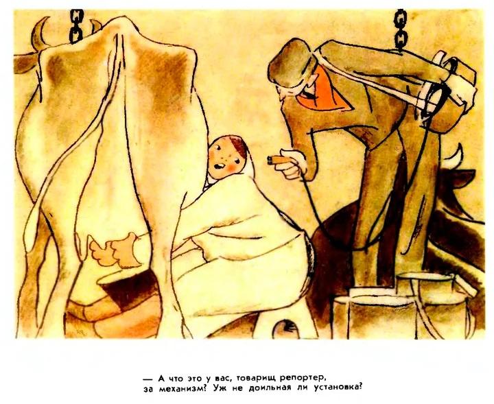Карикатуры на коноплю линда марихуана mp3