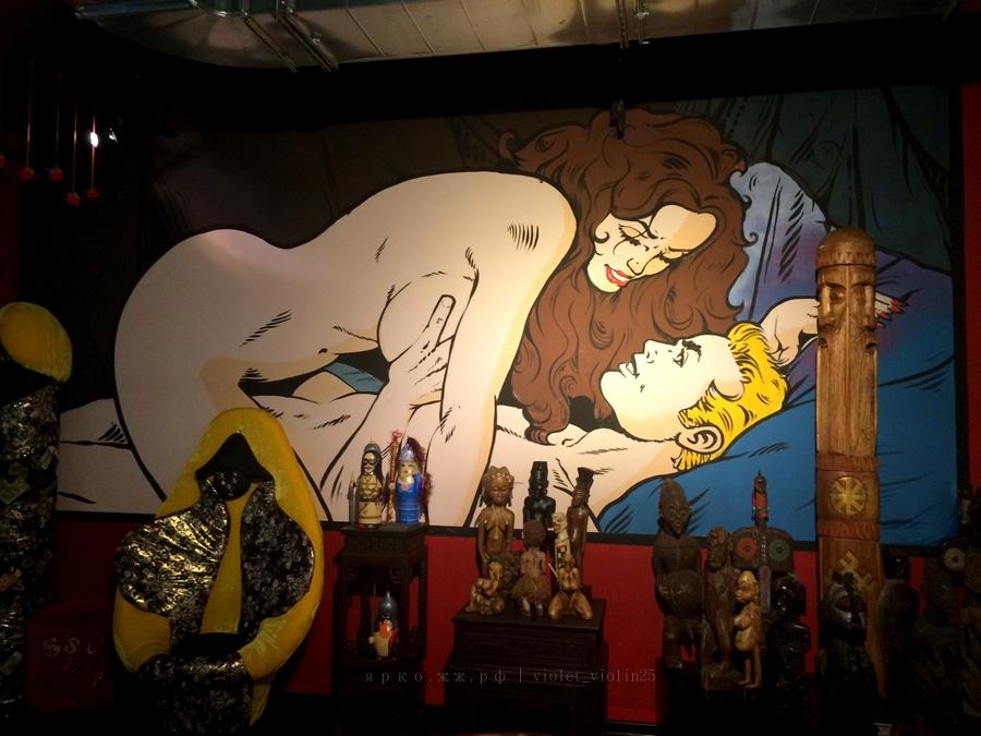 muzey-erotiki-chasi-raboti