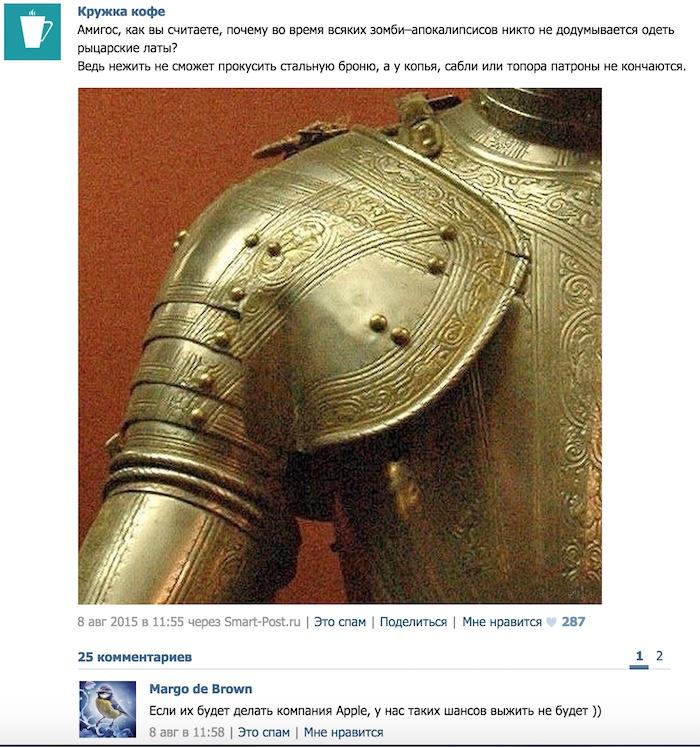 любящий почему на рыцарских доспехах нет следов от ударов роддом приехали через