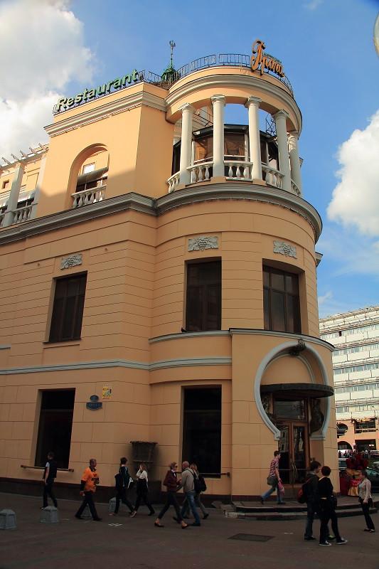 IMG_5789 Москва. Ресторан Прага. сент 2012