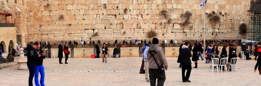 30 Новая панорама  Стена плача