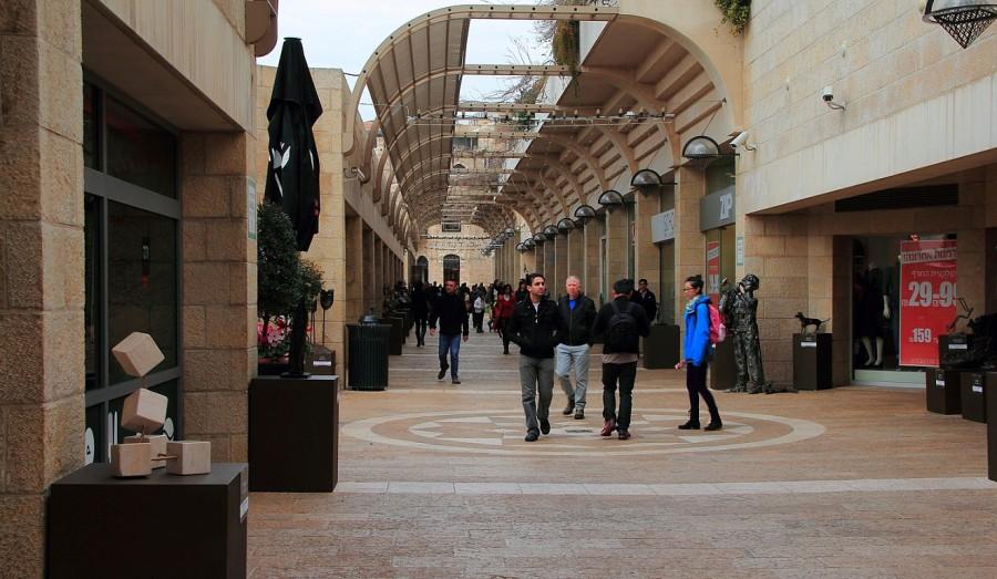 28 IMG_6839м Пешеходная улица Мамила в Иерусалиме.