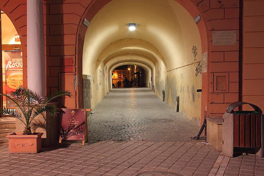 56 арка