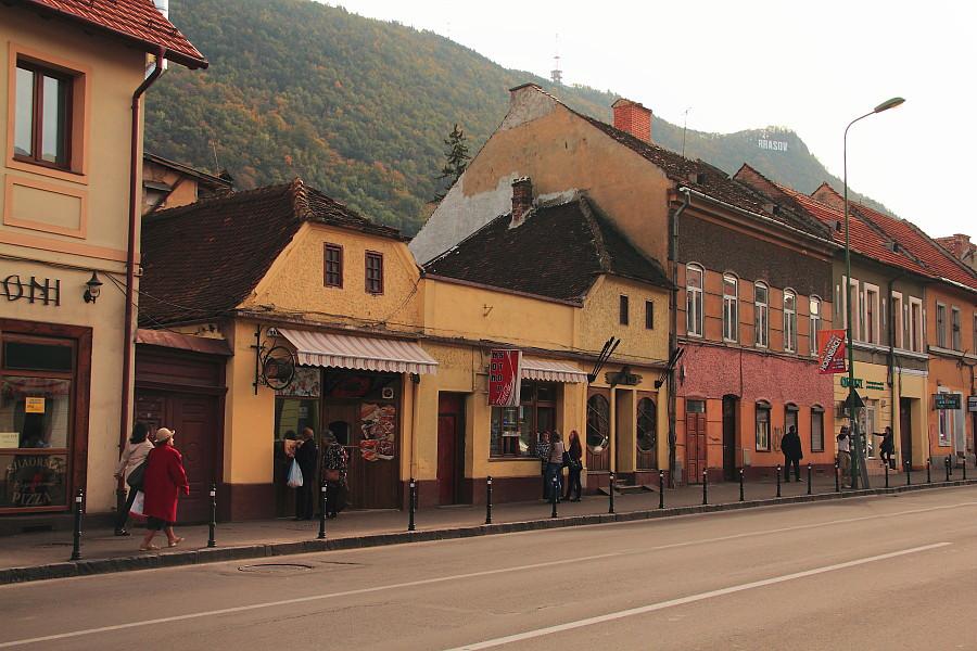 35 Старая улица