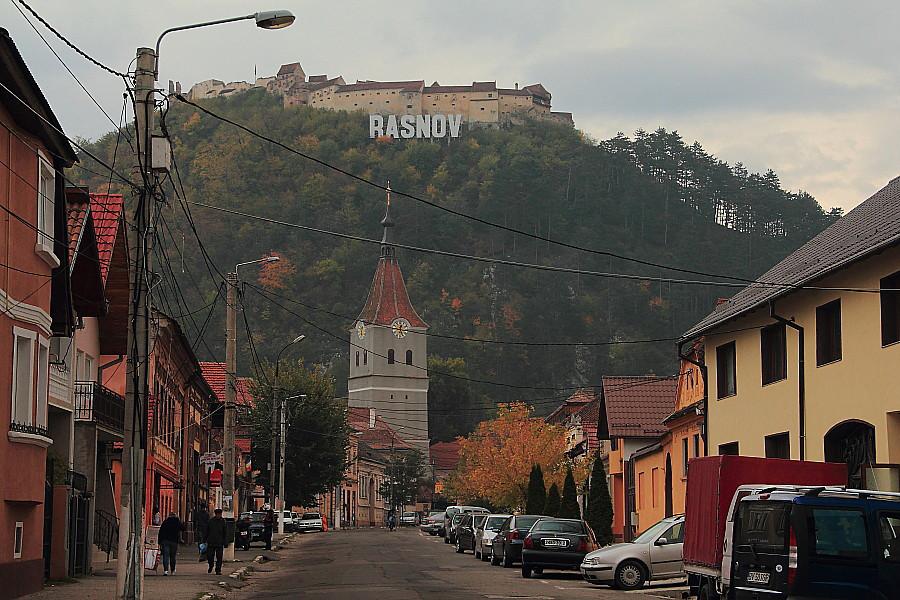 2 Город Рышнов.