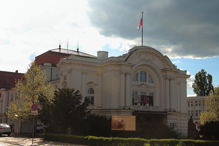 20 IMG_4008m Театр