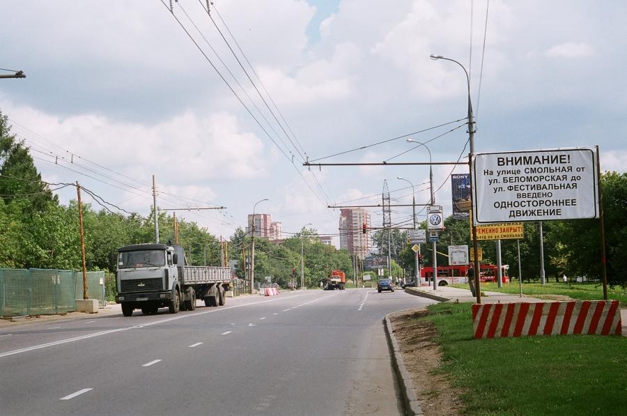 s_gruzovikom