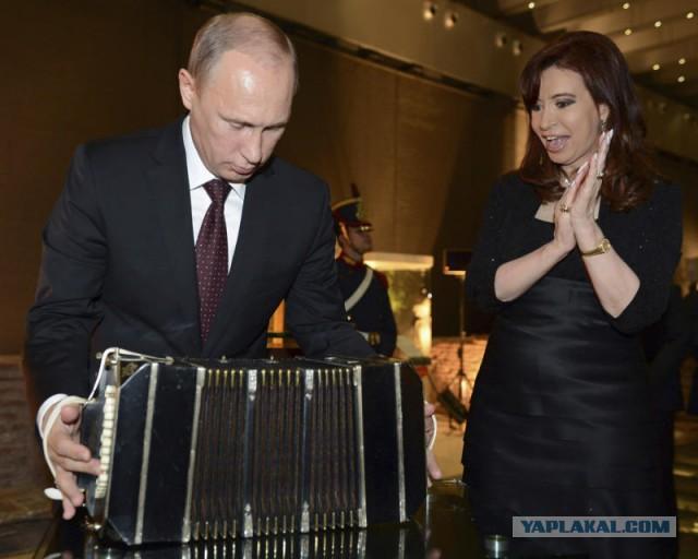 Путин в Аргентине. С баяном.