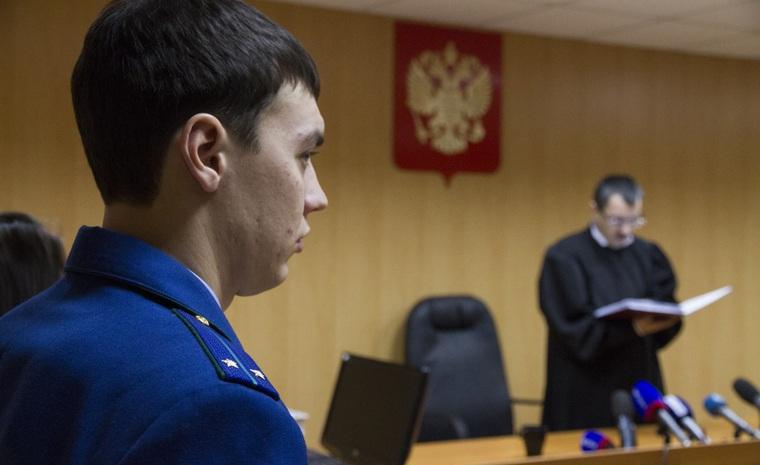 3081_Oglashenie_prigovora_po_delu_Sagrinskih_politseyskih_oglashenie_prigovora_prokuror_250x0_5184.3456.0.0