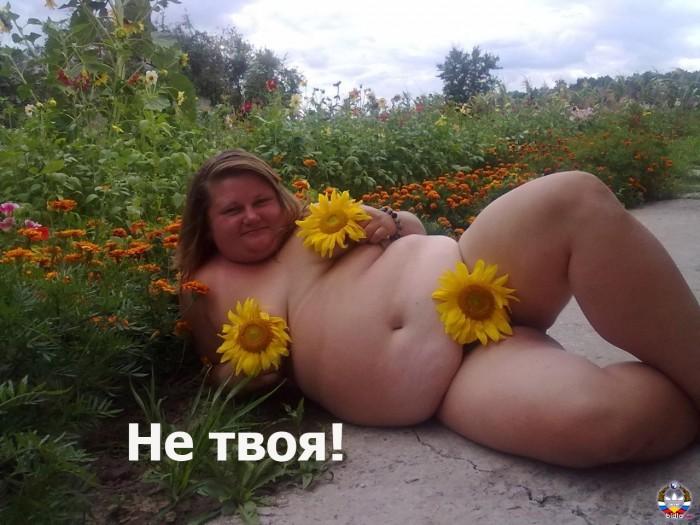 1350545278_foto-prikoly-39
