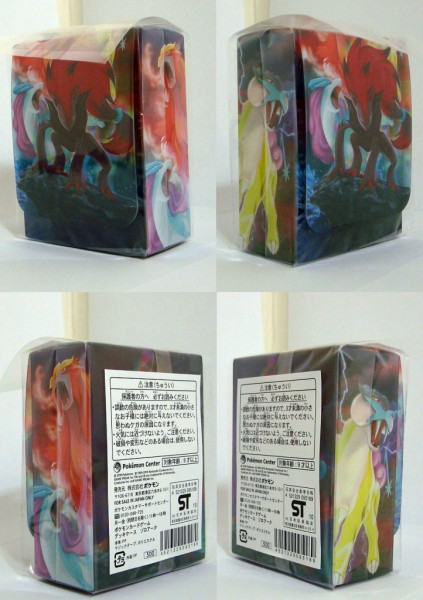 zoroark 13th movie deck box
