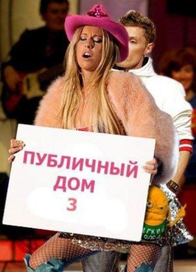 Ксения собчак и тимати снялись вдомашнем порно фильме