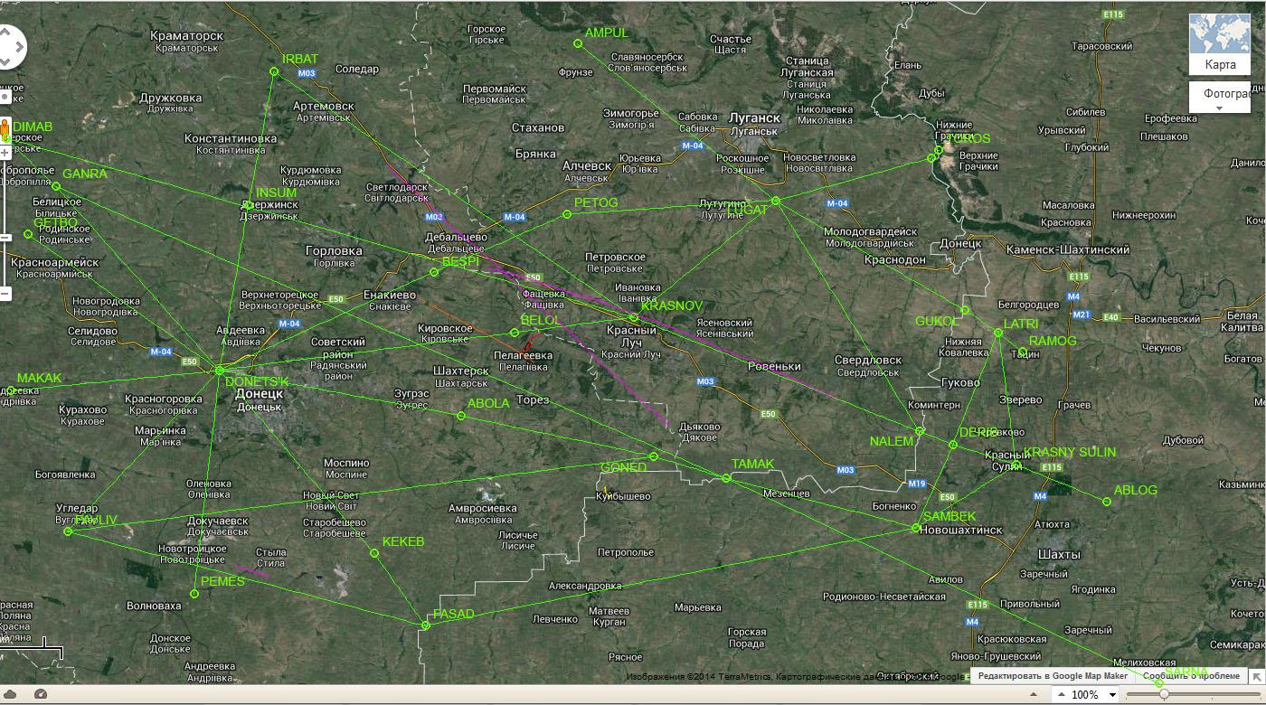 Траектория MH17-6