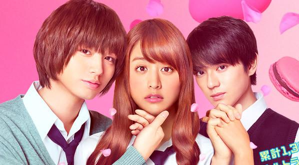 Download Peach Girl - ピーチガール - Japan Movie 2017 ...