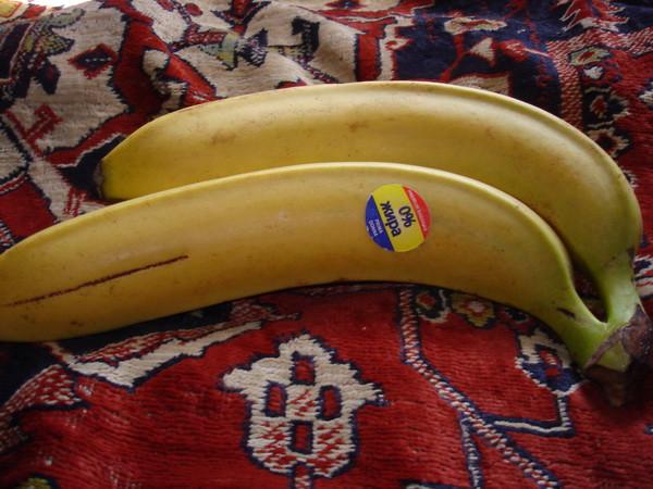 обезжиренный банан