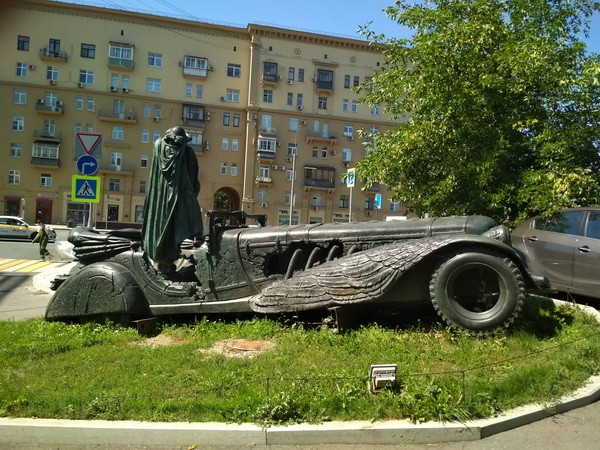 памятник МиМ1