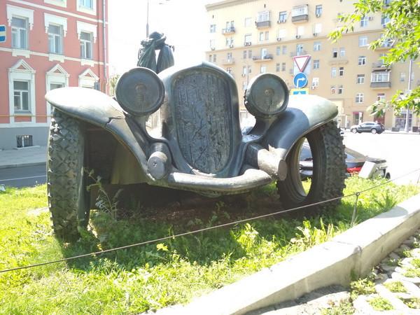 памятник МиМ5