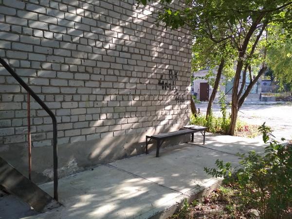 скамейка для курящих