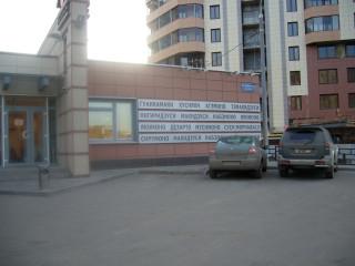 Ресторанчик на Удальцова с бетонным меню.
