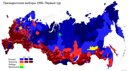Киреев_Президент_1996