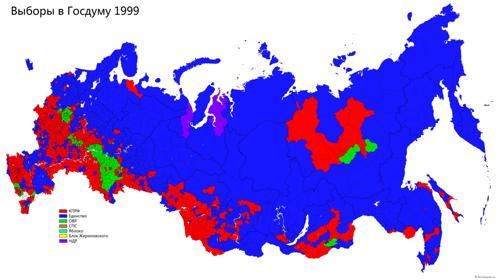 Киреев_ГД_1999