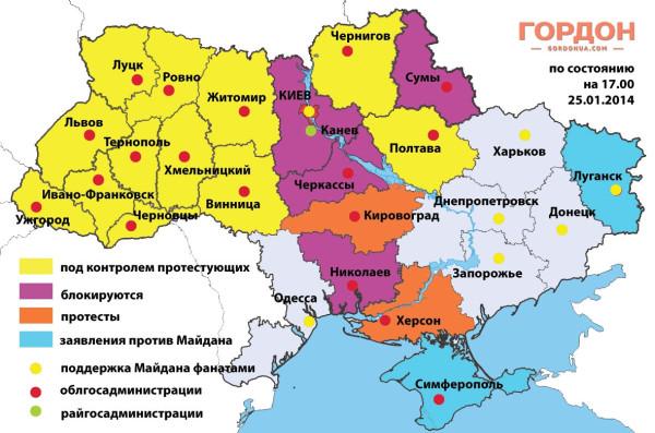 map_of_ukraine_1700251