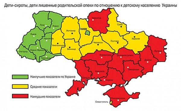 11_Сиротская карта