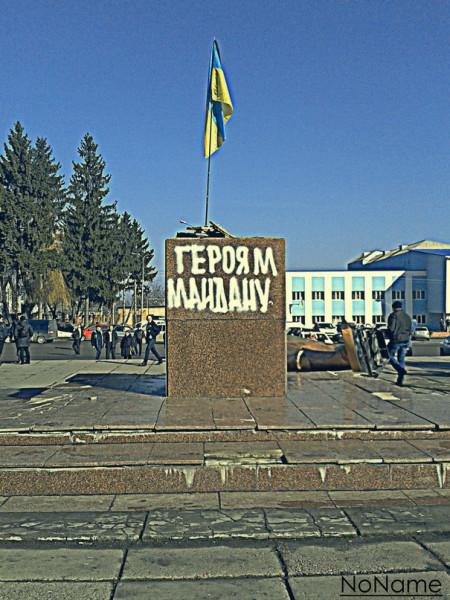 Героям Майдану