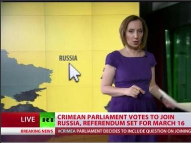 Крым уже российский