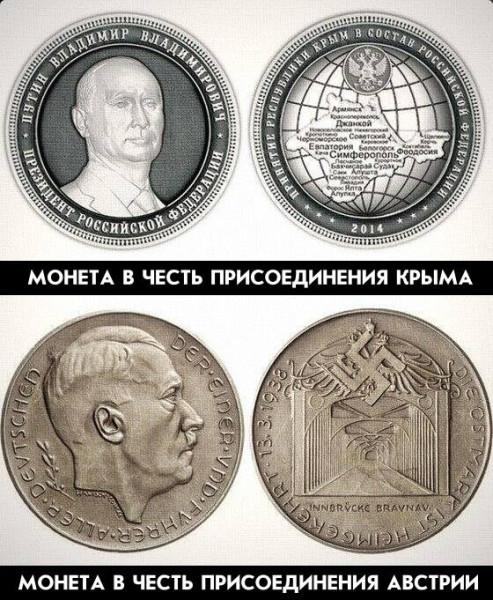 Монета крым присоединение раскопки курганов фото
