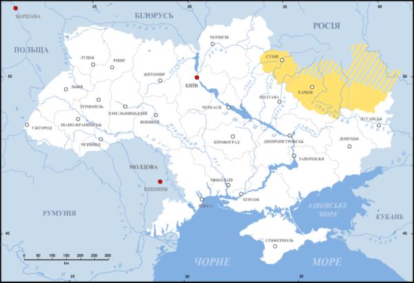 800px-Ukraine-Slobozhanshchyna