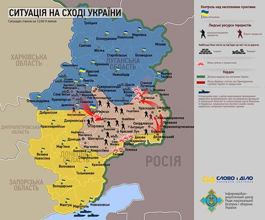 Карта на 9 июля 2014
