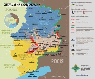 Карта на 29 июля