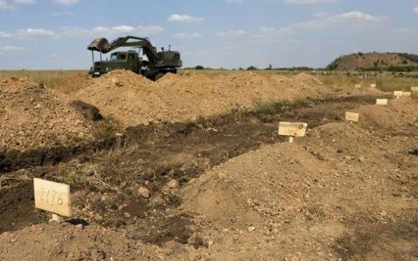 Братская могила под Луганском
