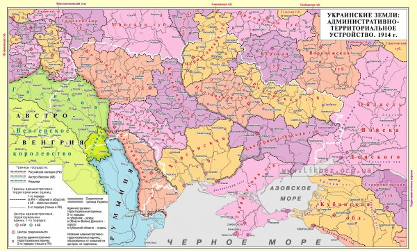 governorates-1914_rus