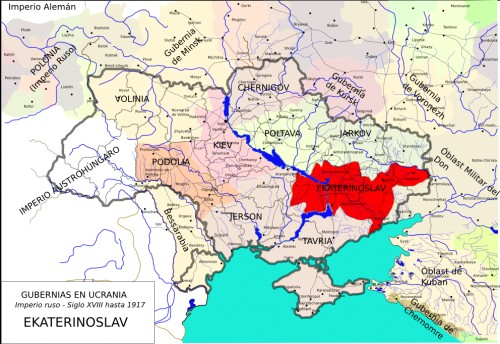 Екатеринославская губ 18 век