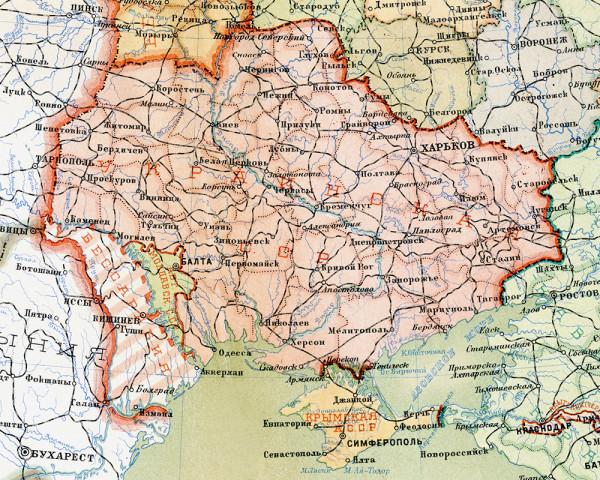 Украина в 1938