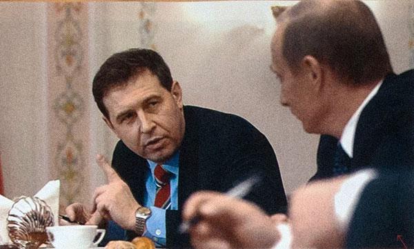 Направляя Путина