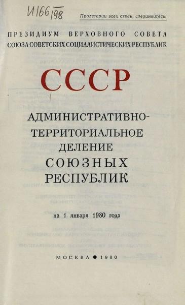 Путин вводит в заблуждение: Крым был передан законно, Севастополь юридически не был в составе России