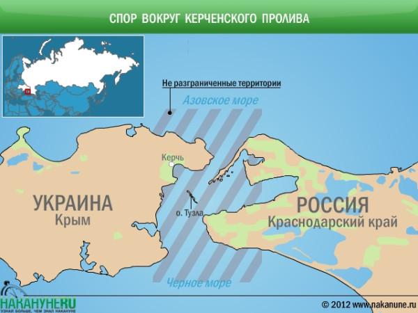 Хронология агрессии на Азово-Керченском ТВД в 2018 г.
