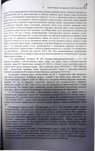 Убийц Немцова было двое