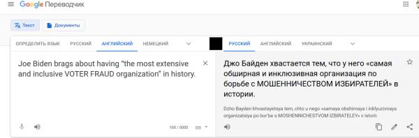 «Самая обширная и инклюзивная организация по мошенничеству в истории» (c)