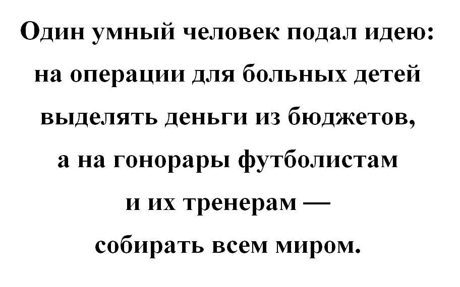 КамментДня13