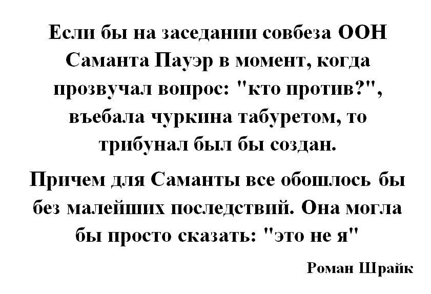 КамментДня14