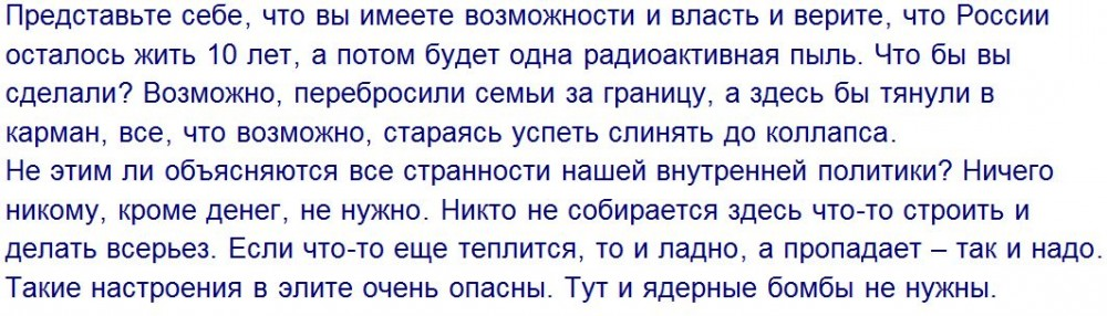 ВотОноЧё