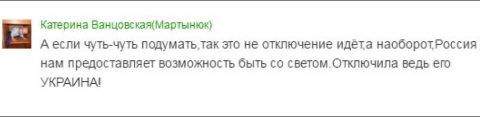 ВатаЛогикаСвет