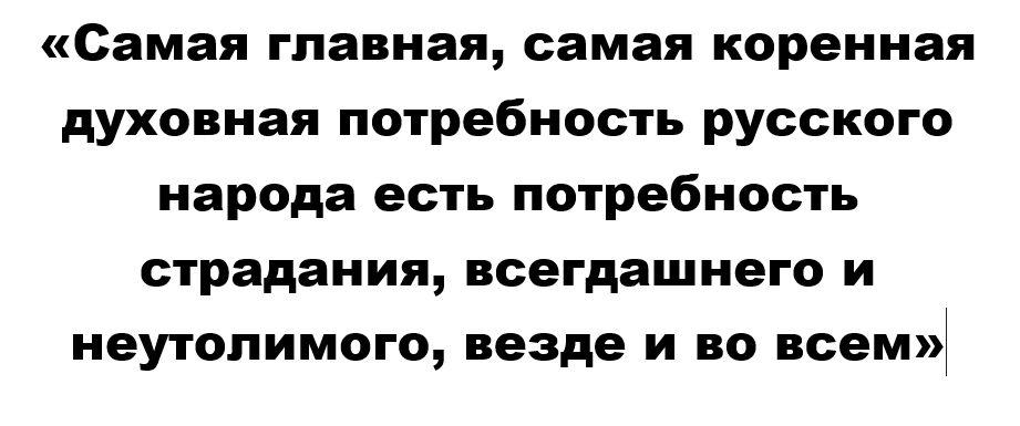 КамментДня22