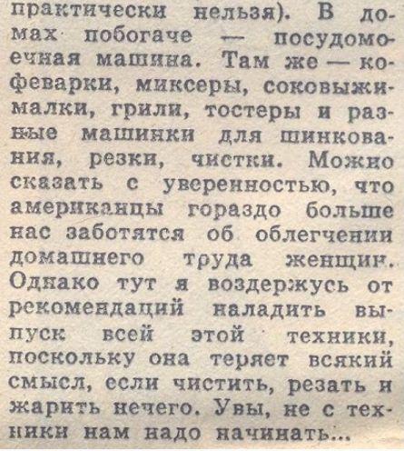 кмсмлк-2
