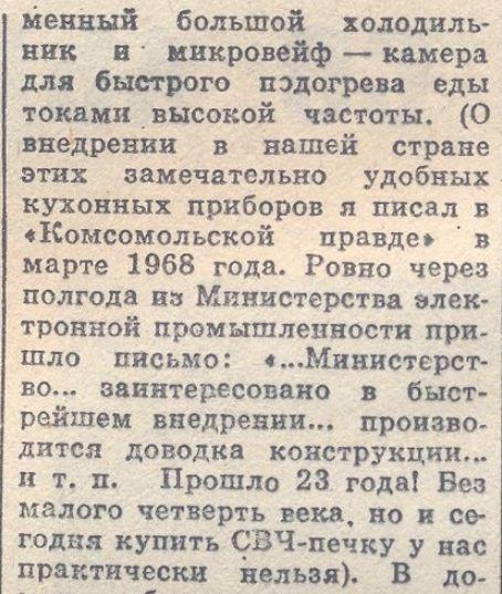 кмсмлк-1