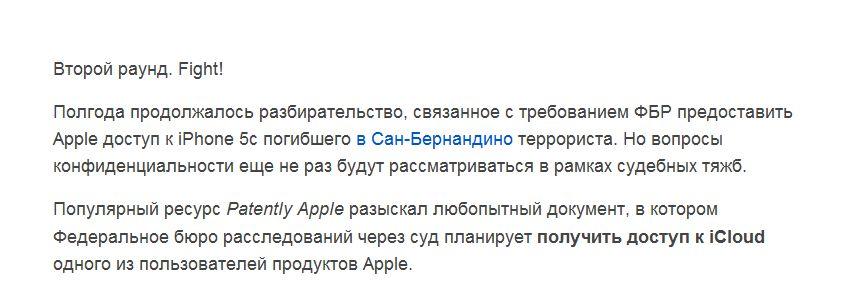 appl-2